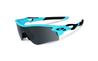 RadarLock_matte glacier_black iridium polarized